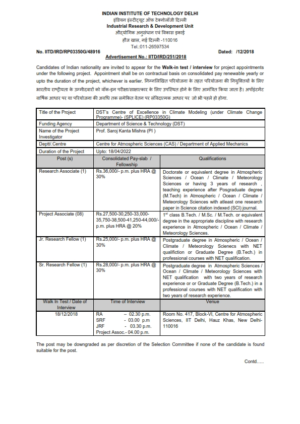Recruitment of Various post in INDIAN INSTITUTE OF TECHNOLOGY DELHI
