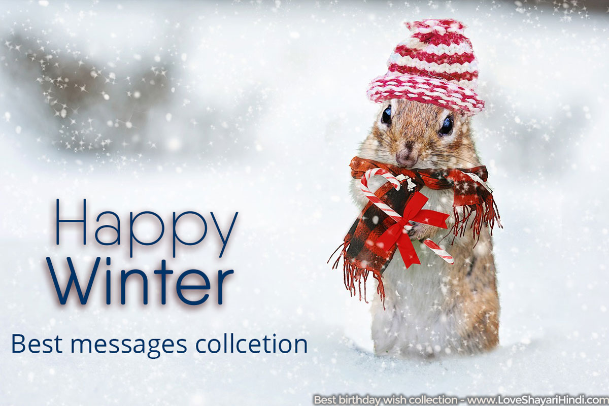 Best 30+ Happy Winter Season Messages