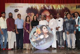 Yevanavan Tamil Movie Audio Launch Stills  0034.jpg