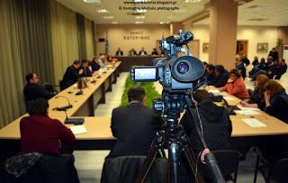 Πρόσκληση συνεδρίασης Δημοτικού Συμβουλίου