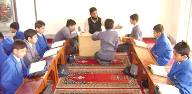 islamic-education-system