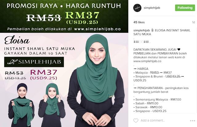 Gambar shawl satu muka simple hijab