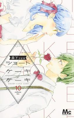 Suu Morishita lançará novo mangá na revista Nakayoshi