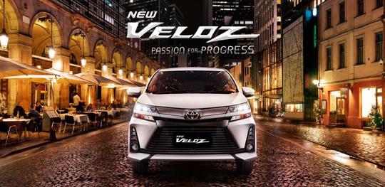 Harga Toyota Veloz di Jakarta Tangerang Depok Bekasi Bogor Serang 2019
