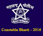 maha-police-constable-bharti-2016-mahapolice-mahaonline-gov-in