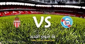 موناكو يتعثر من جديد في الدوري الفرنسي بالتعادل الاجابي مع فريق ستراسبورج في الجولة الرابعه.