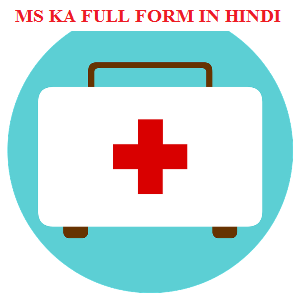 ms ka full form,ms full form in hindi