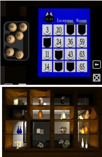 Lo nyan 39 s room escape 16 walkthrough lonyans escapegames for Small room escape 9 walkthrough