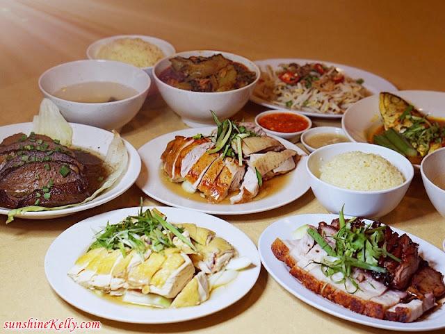 NAM HEONG Chicken Rice, Chicken Rice, Village chicken, roast pork, bbq pork, yam pork, rice, Excellence Award, Tripadvisor, 3 Consecutive Years, Chinatown, Hartamas