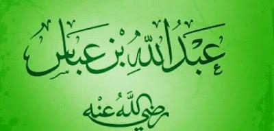 Doa Rasulullah Kepada Abdullah Ibnu Abbas