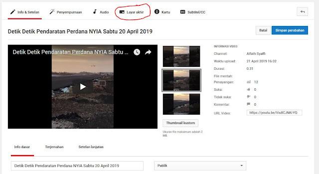Menambah layar akhir video youtube kita - Alfath Syaffi Channel