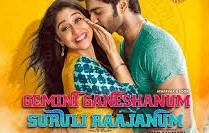 Gemini Ganeshanum Suruli Raajanum 2017 Tamil Movie Watch Online
