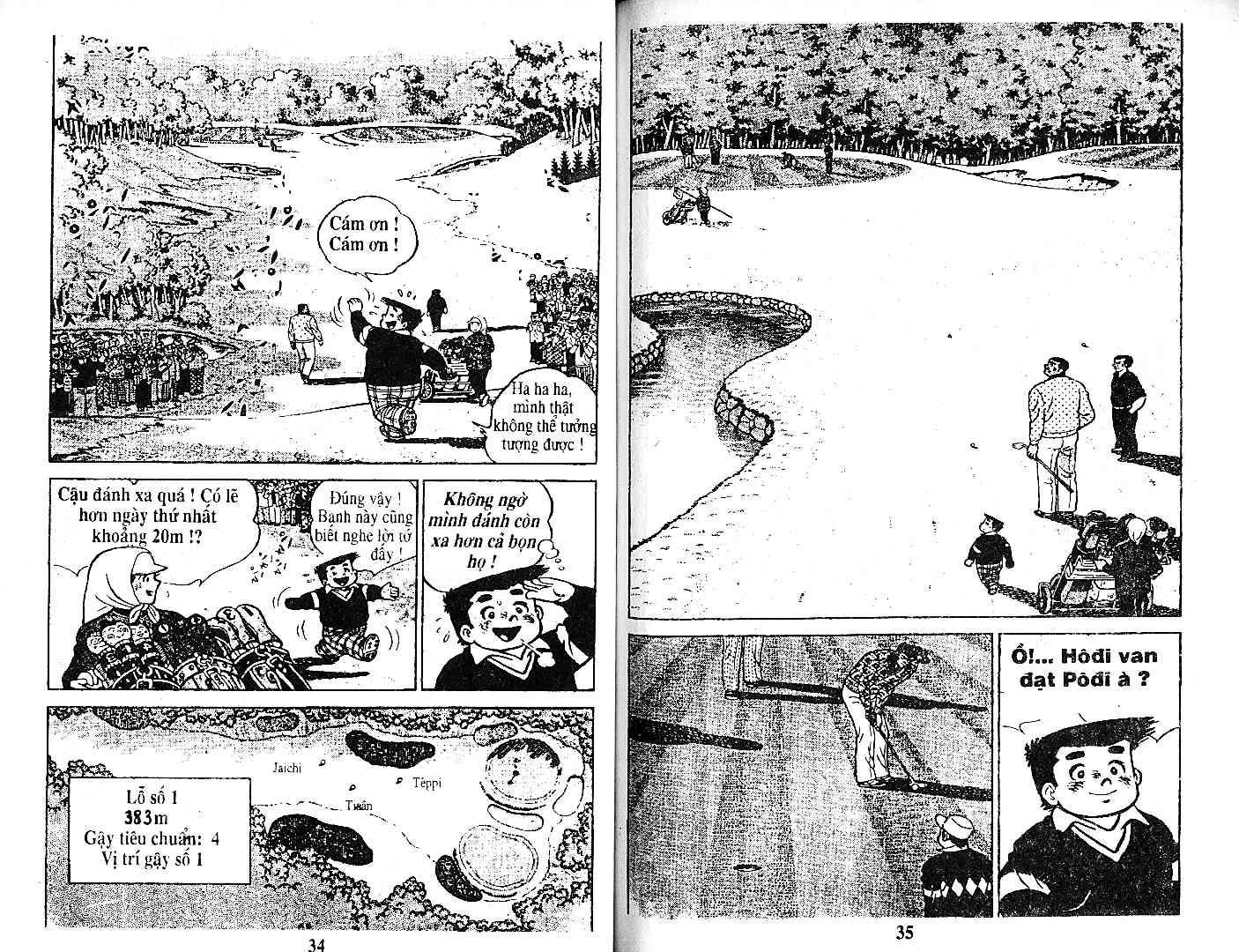 Ashita Tenki ni Naare chapter 28 trang 16