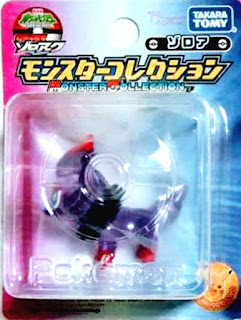 Zorua figure clear version Takara Tomy Monster Collection 2010 movie promo