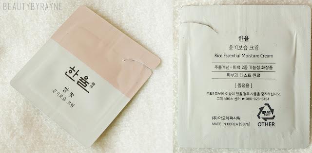 Hanyul Rice Essential Moisture Cream review