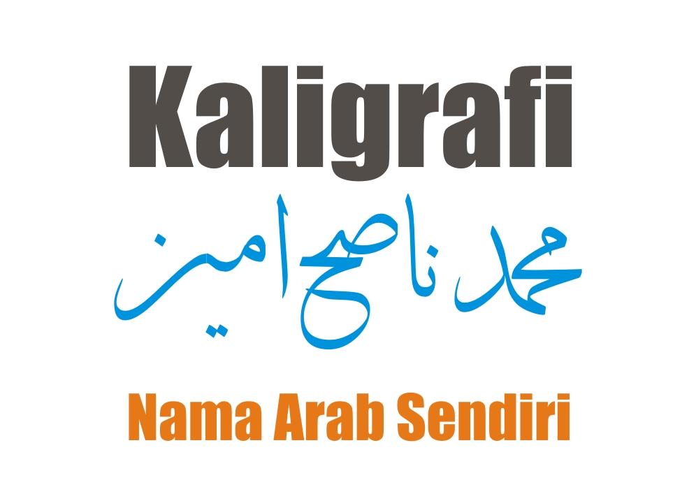 contoh kaligrafi arab dan artinya