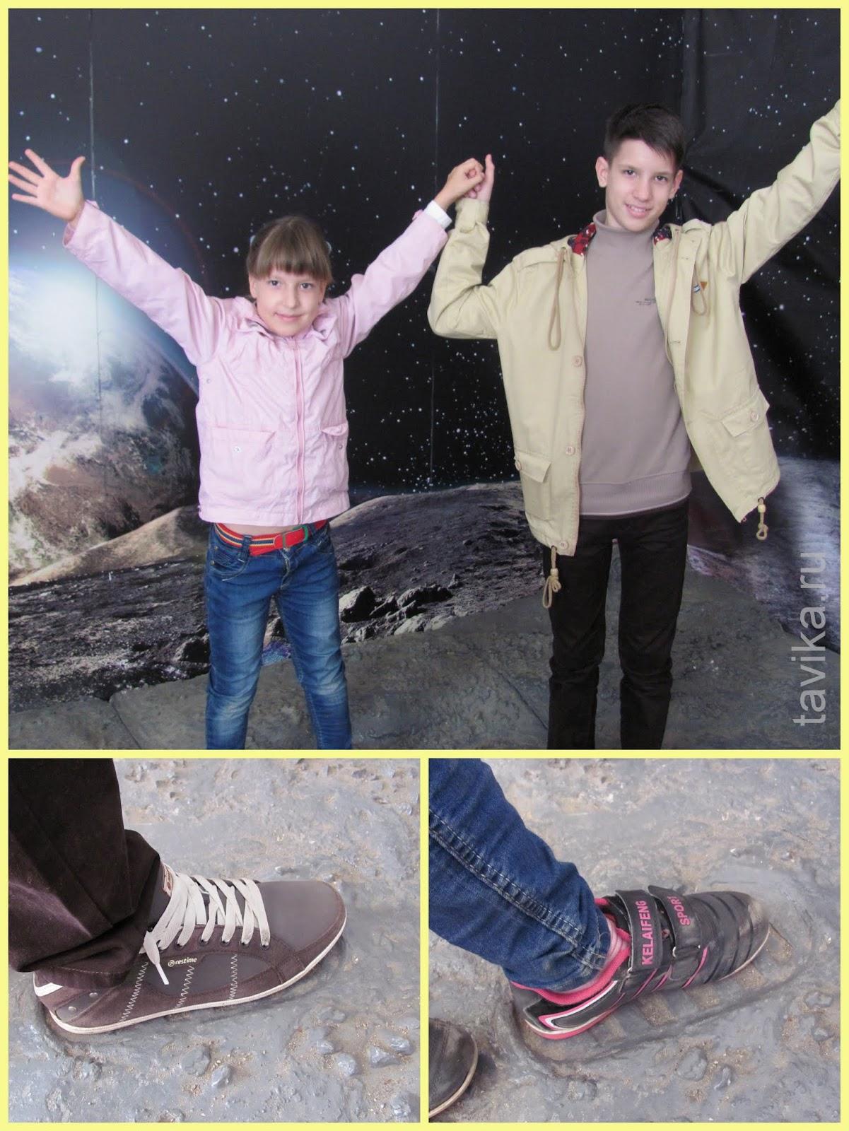 """выставка """"Космонавтом быть хочу!"""" в Симферополе"""