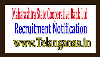 Maharashtra State Cooperative Bank LtdMSC Bank Recruitment Notification 2017