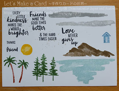 Occasions catalogue Waterfront mini thank you cards Satomi Wellard-Independent Stampin'Up! Demonstrator in Japan and Australia, #su, #stampinup, #cardmaking, #papercrafting, #rubberstamping, #stampinuponlineorder, #craftonlinestore, #papercrafting, #handmadegreetingcard, #greetingcards  #thankyoucard #waterfront #occasionscatalogue #beachside #mountainandlake  #スタンピン #スタンピンアップ #スタンピンアップ公認デモンストレーター #ウェラード里美 #手作りカード #スタンプ #カードメーキング #ペーパークラフト #スクラップブッキング #ハンドメイド #オンラインクラス #スタンピンアップオンラインオーダー #スタンピンアップオンラインショップ #動画 #フェイスブックライブワークショップ #オケージョンカタログ #サンキューカード #ミニカード #ウォーターフロント
