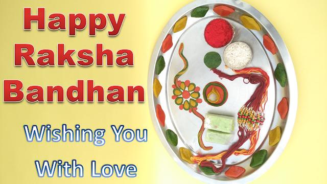 raksha bandhan shayari for sister
