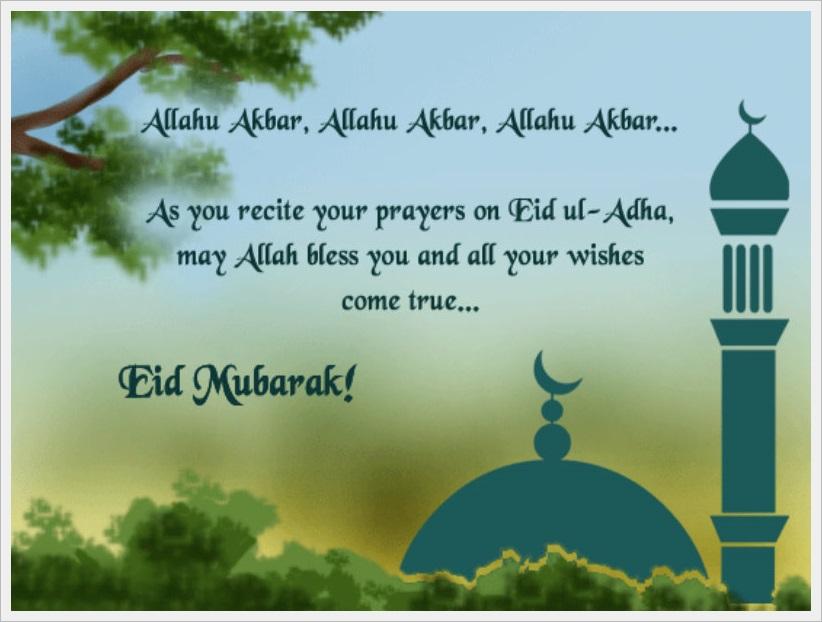 gambar kata mutiara ucapan idul adha dalam bahasa inggris