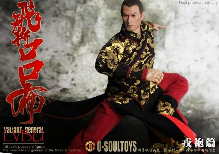 โมเดลสามก๊ก: ลิโป้ O-Soul Toys Lu Bu