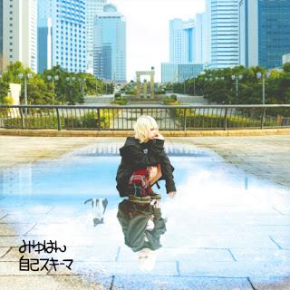 Download Kemono Friends Ending [SINGLE]