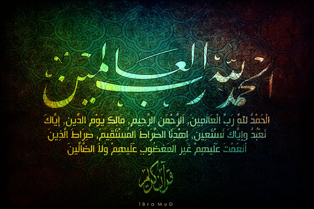 Tafsir Al - Fatihah Lengkap