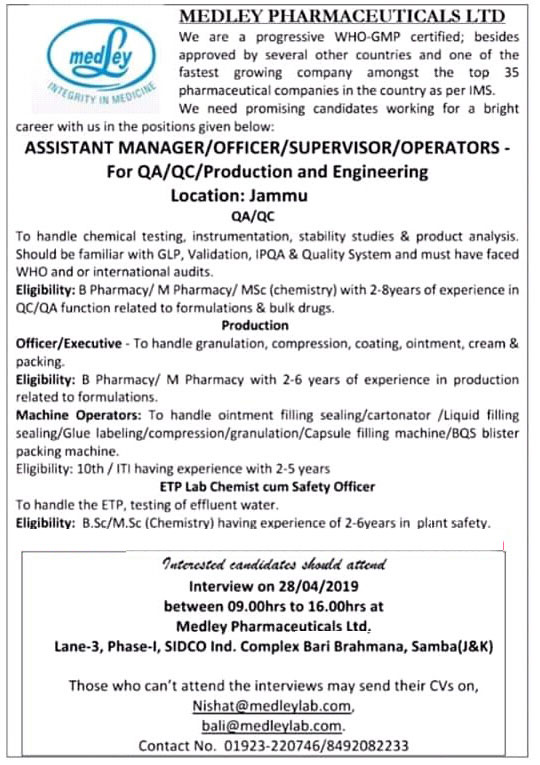 Medley Pharmaceuticals - Walk-In Interviews for QA / QC / Production / Engineering on 28th Apr' 2019