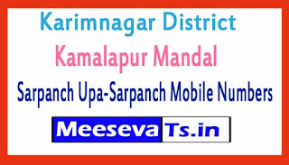 Kamalapur Mandal Sarpanch Upa-Sarpanch Mobile Numbers List Karimnagar District in Telangana State