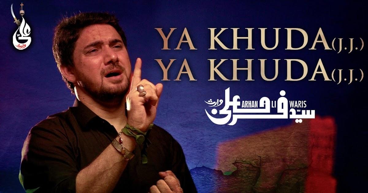 Ali Maula Qasida: Ya Khuda Ya Khuda Noha Lyrics Farhan Ali Waris 2017