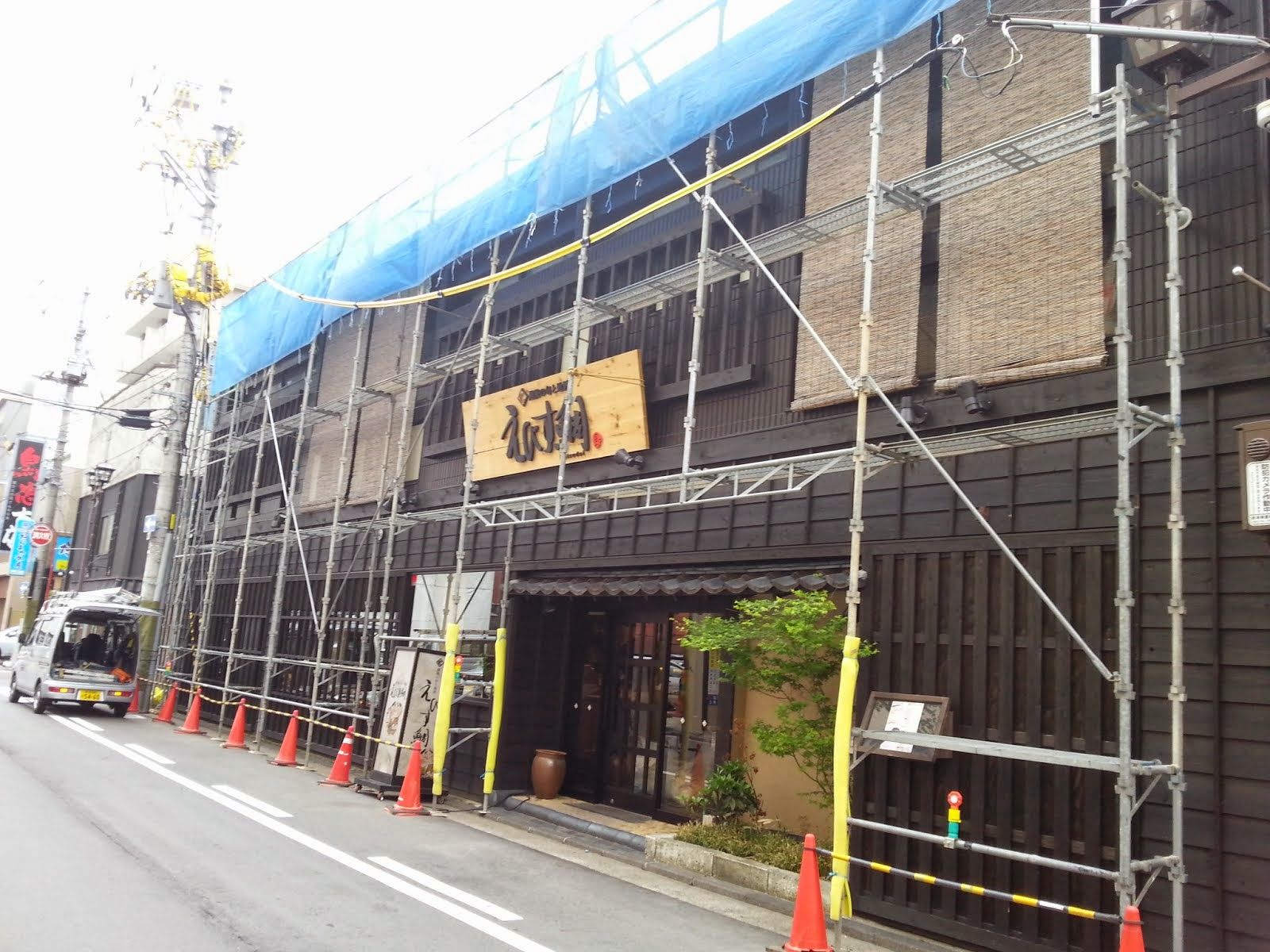 ブログ ブリキ日記 : 屋根カバー、新潟市中央区