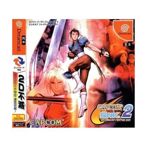 Capcom vs SNK 2 Millionaire Fighting  Tek Link