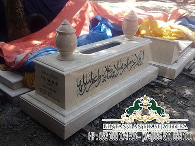 Pusara Makam Tulungagung, Makam Pusara Batu Alam