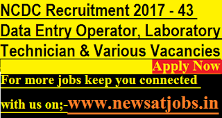 NCDC-43-deo-Technician-&-Various-Vacancies