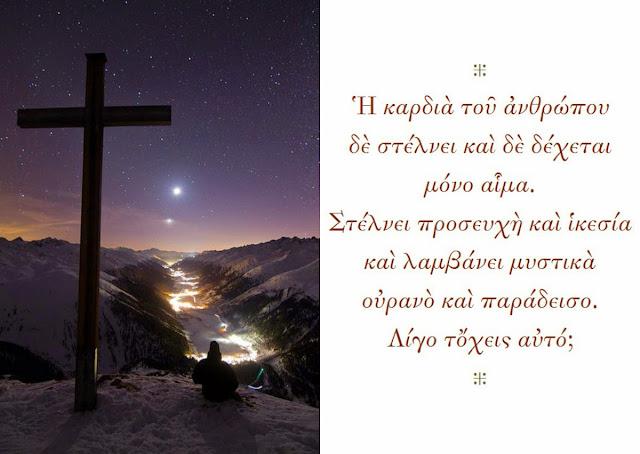 https://trelogiannis.blogspot.com/