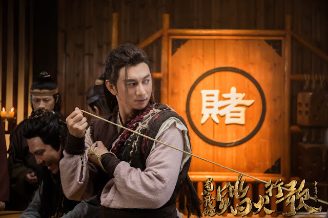 Nicky Wu Legend of Zu 2