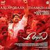 Mersal Collected 100 crore in 3 Days