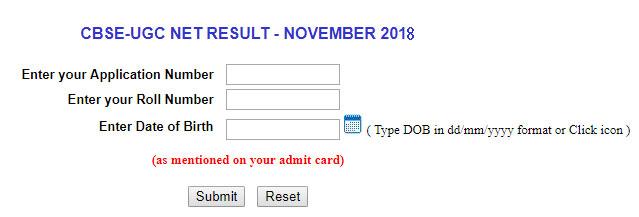 CBSE Board 10th Result 2018 Online, Check CBSE 10th Class