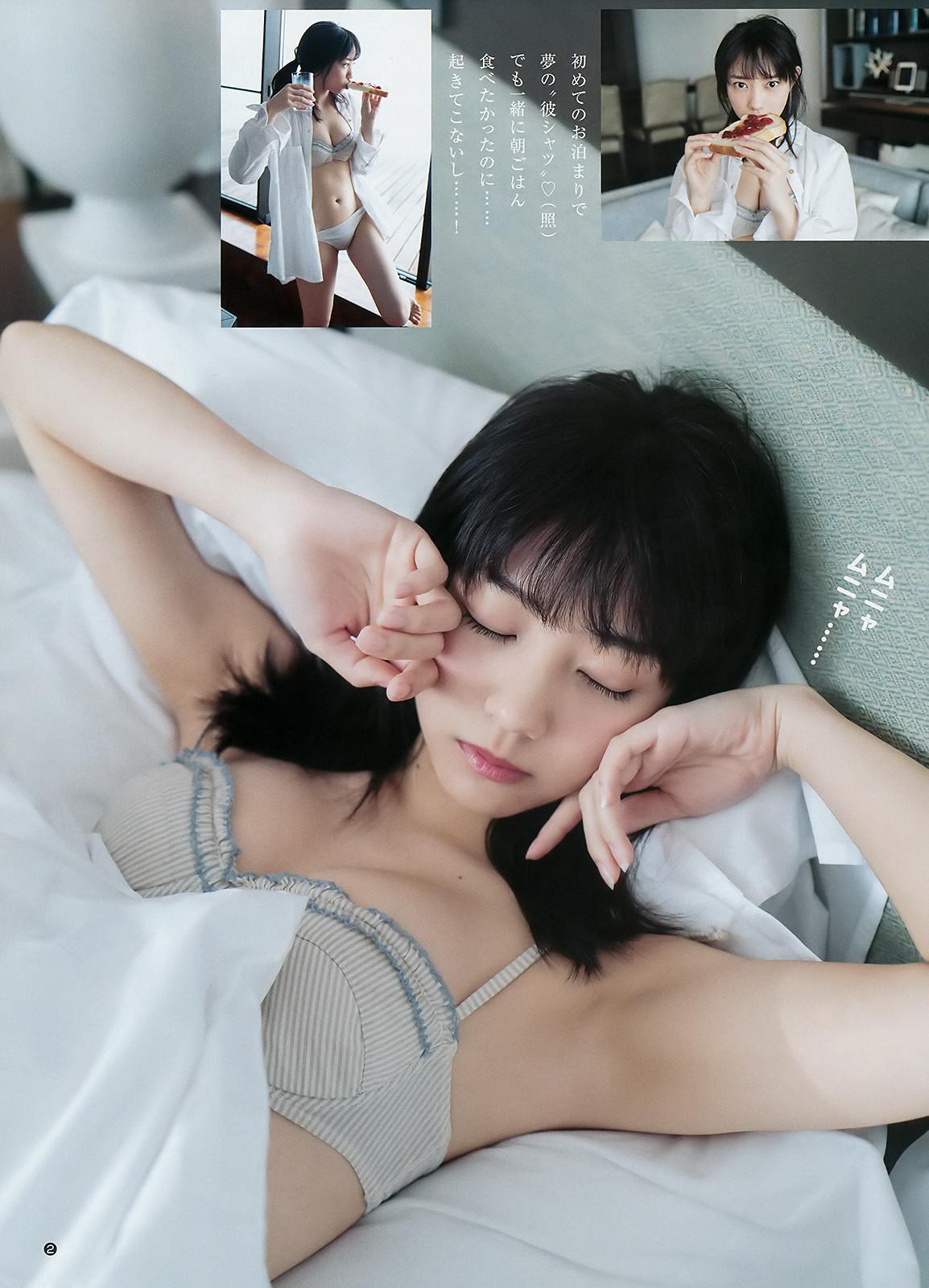 Tominaga Mimori 富永美杜, Young Jump 2018 No.17 (週刊ヤングジャンプ 2018年17号) Callme
