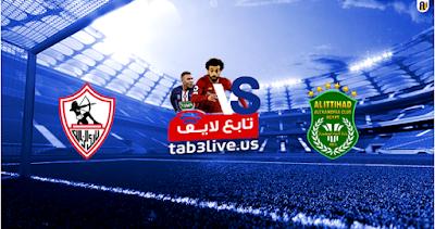 مشاهدة مباراة الزمالك والاتحاد السكندري بث مباشر اليوم 10-08-2020 الدوري المصري