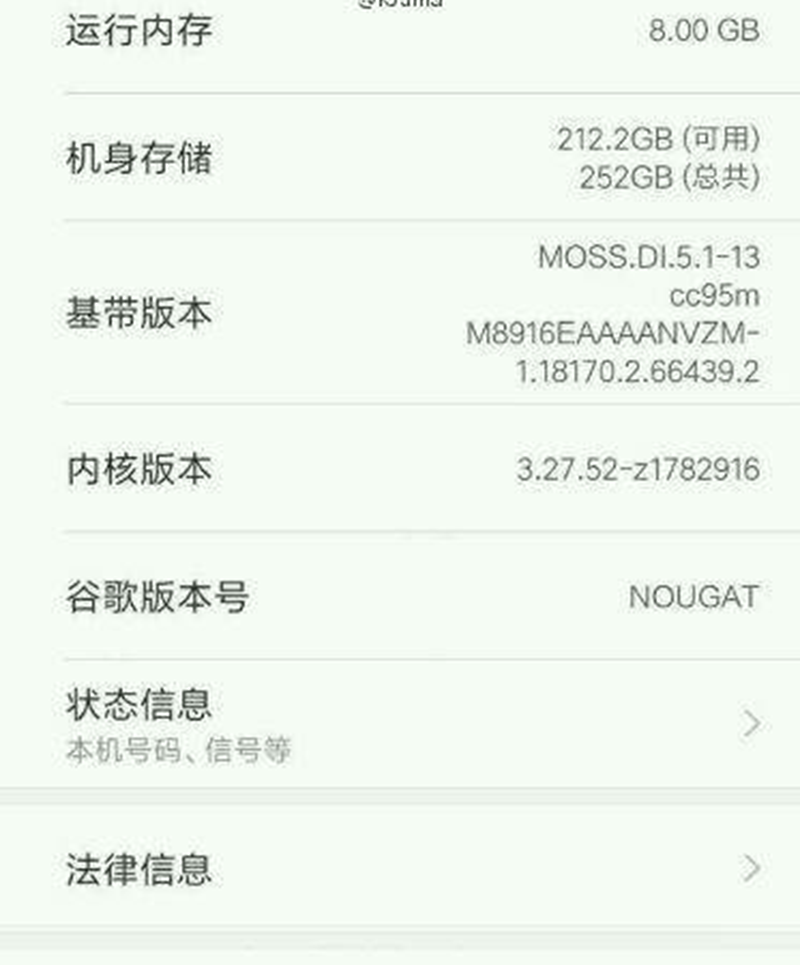 Mi Note 2 leaked screenshot 2