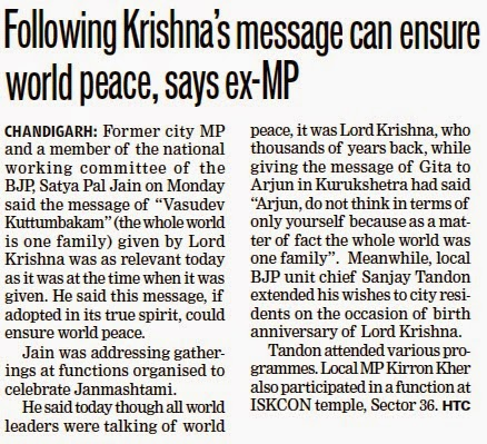Following Krishna's message can ensure world peace, says Ex-MP Satya Pal Jain