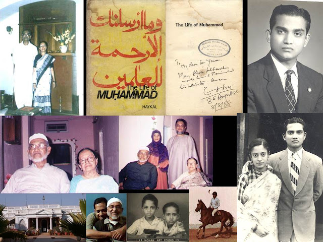 My Parents – Ordinary people who left extraordinary memories