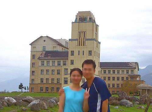 林田山林業文化園區|怡園渡假村|理想大地|遠雄悅來大飯店|東華大學