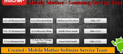 PMS Samsung Service Tool Download