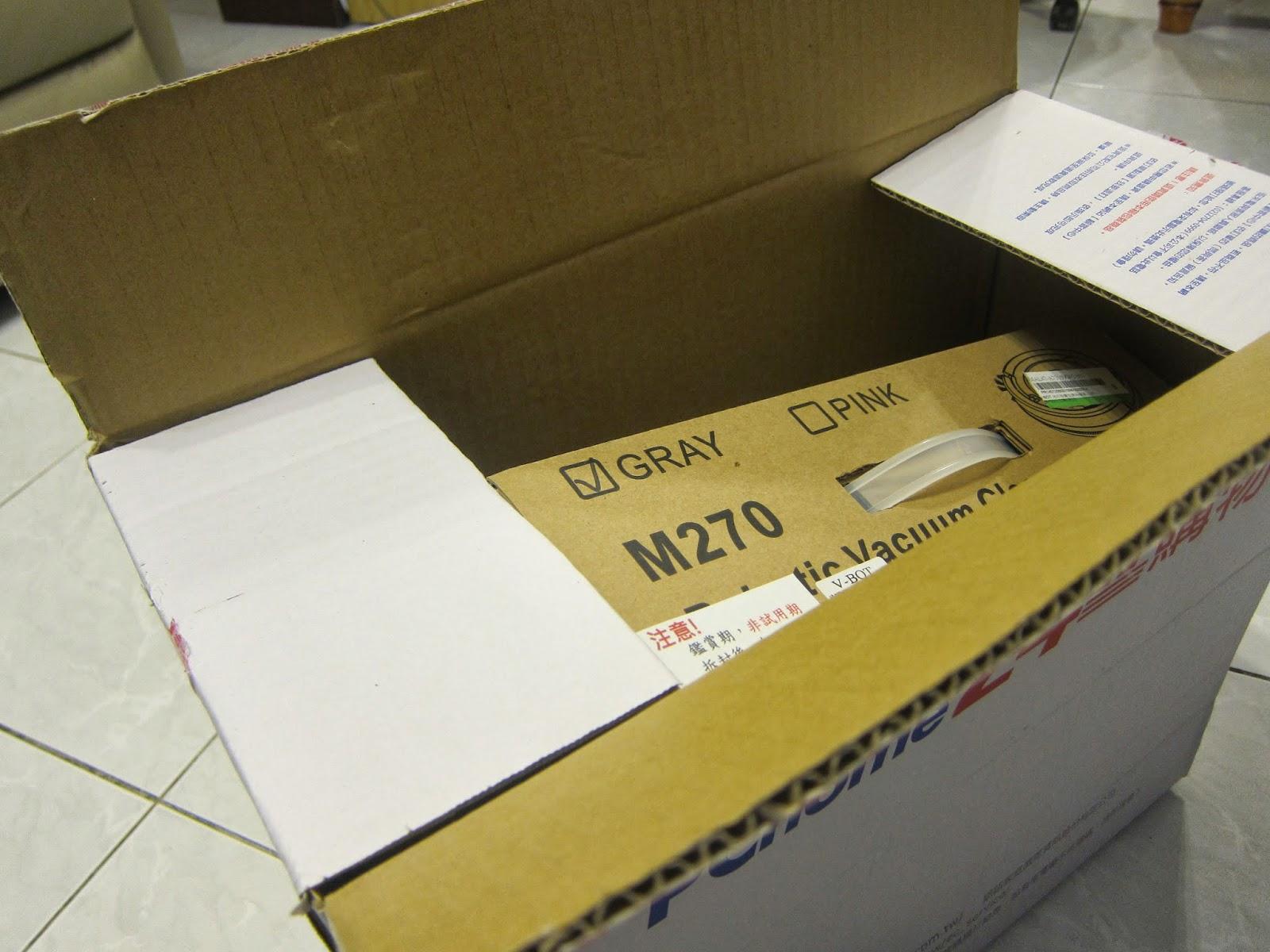 IMG 2242 - [開箱] V-BOT M270 迷你智慧型掃地機器人
