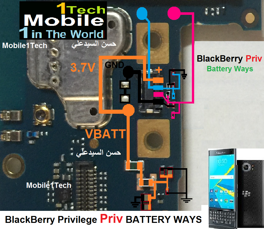 Blackberry Priv Battery Ways