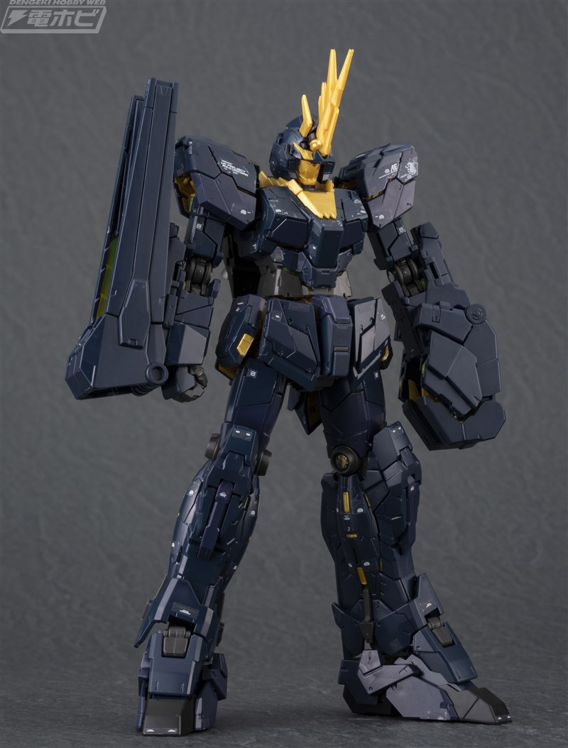 P-BANDAI RG 1//144 Expansion Unit Armed Armor VN//BS Plastic Model Kit Premium