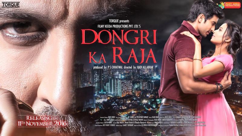 Dongri Ka Raja first look, Poster of Gashmeer Mahajani, Reecha Sinha download first look Poster, release date